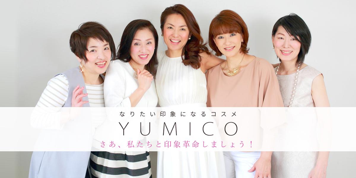 YUMICOスライド画像02